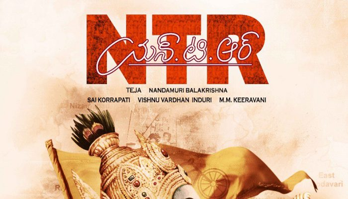 NTR Biopic Launch Details
