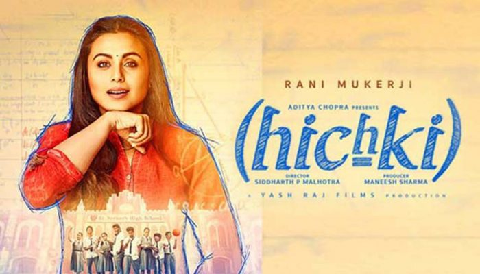 Reasons Why You Shouldn't Watch 'Hichki'