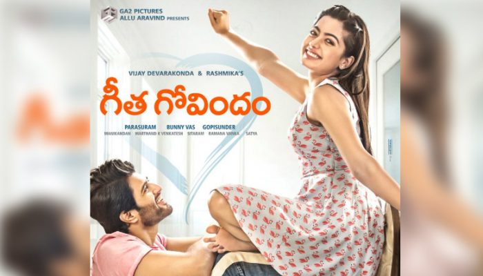 Geetha Govindam: Defines Romance With A Difference