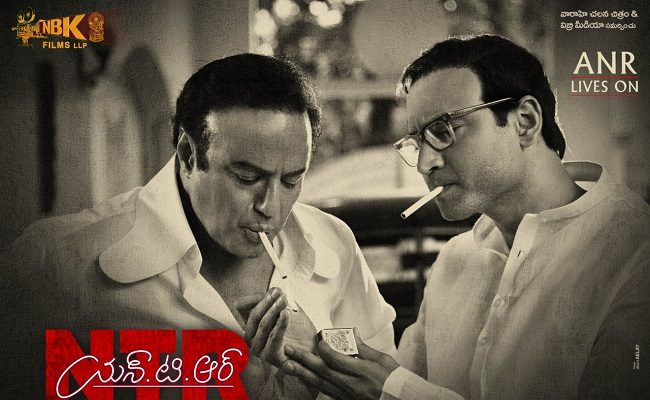 Latest: NTR And ANR Together