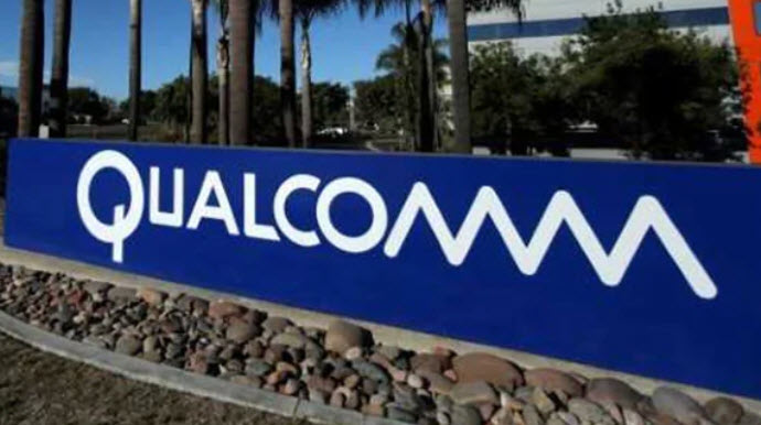 Qualcomm's Rs.3000 Cr Hyderabad Campus