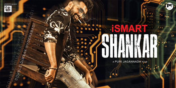 First Look: ISMART SHANKAR