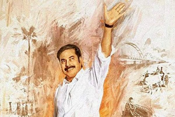 Mammootty's 'Yatra' Is Going Smooth