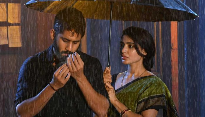 "All Eyes On ""Majili"""