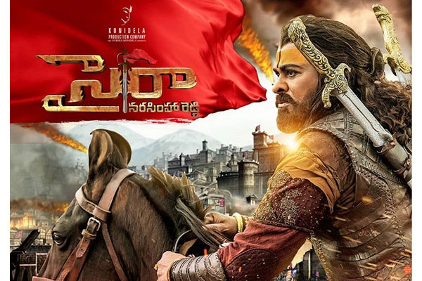 SYE RAA Creates Buzz At The Cinemas