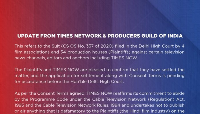 Big Win For Producers Guild Of India